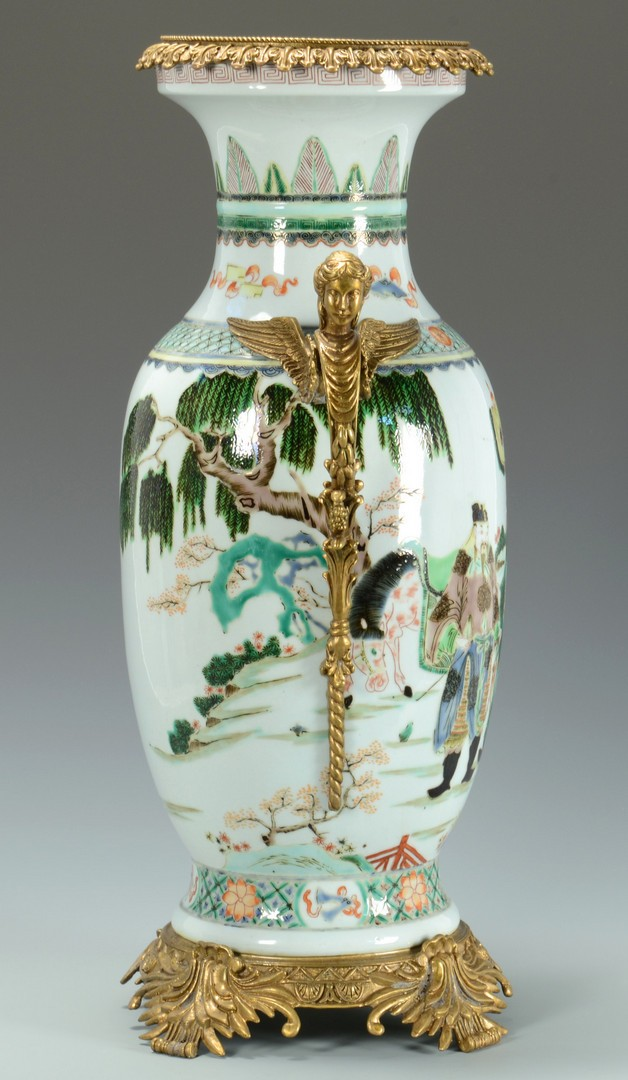 Lot 3383250: 4 Chinese Decorative Items