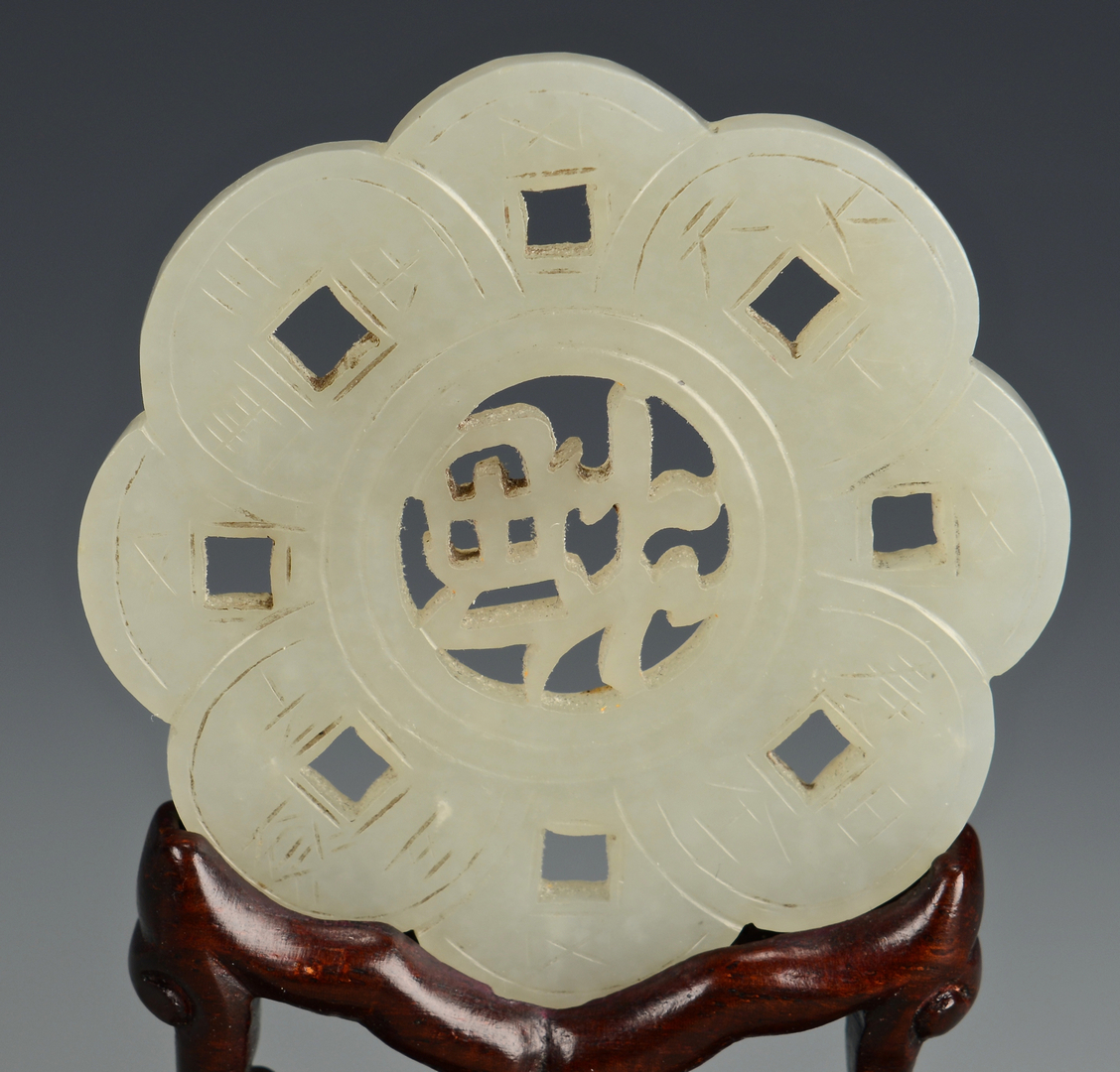 Lot 20: Carved White Jade Disc and Stand