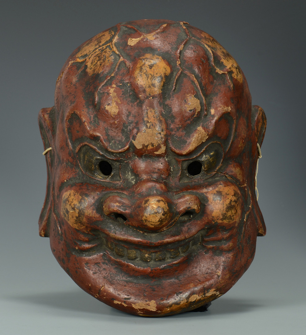 Lot 219: 5 Asian Decorative Items inc masks