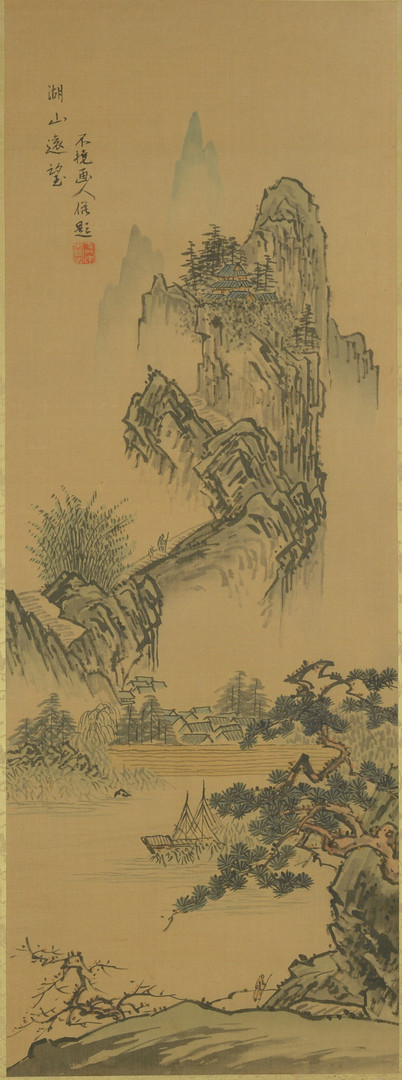 Lot 220: 3 Framed Chinese Silk Scroll Paintings