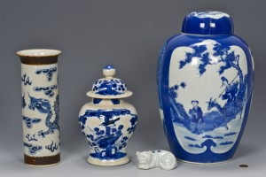 Lot 225: Asian Blue & White Porcelain