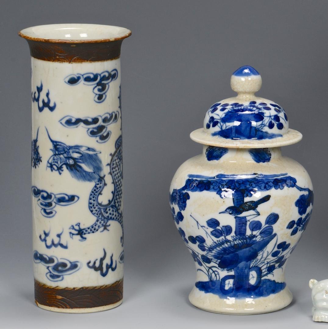 Lot 225: Asian Blue & White Porcelain