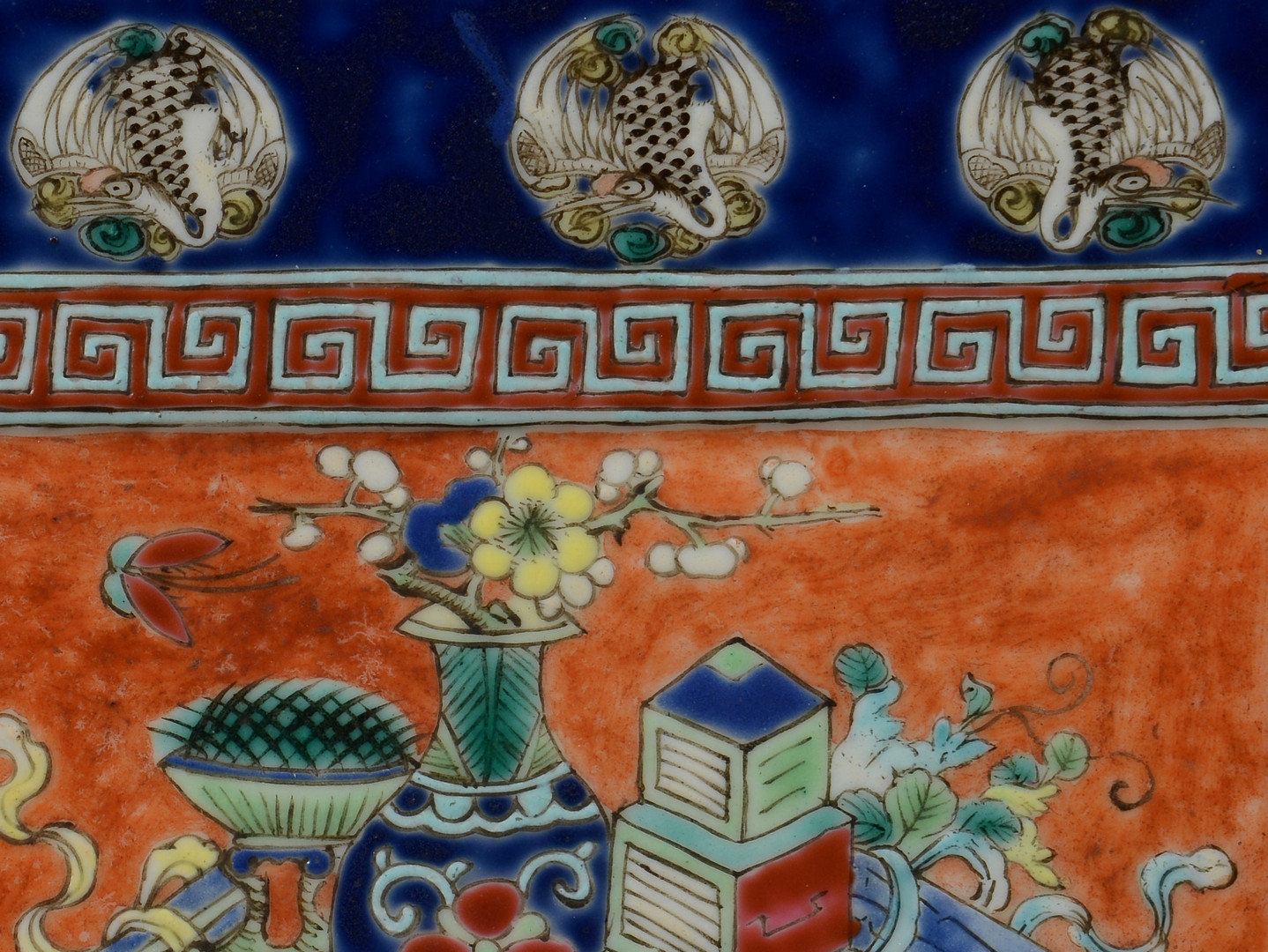 Lot 226: Chinese Porcelain Pillow