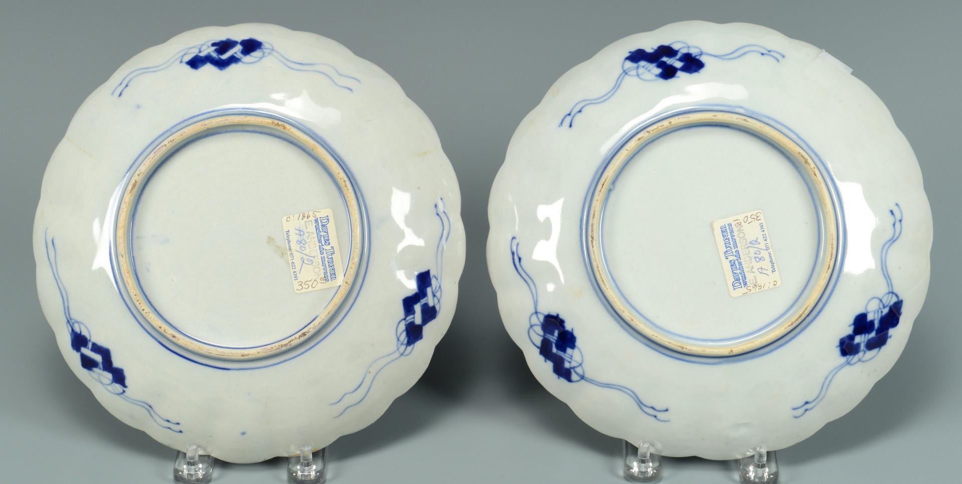 Lot 229: 4 Japanese Imari Porcelain Items