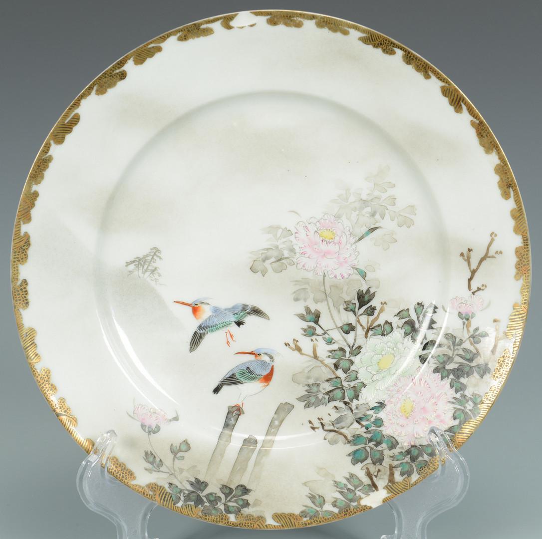 Lot 232: 19th c. Japanese Porcelain Set, Birds
