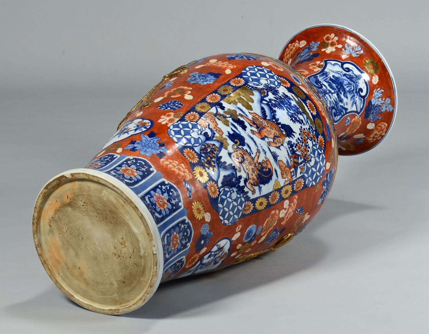 Lot 233: Monumental Japanese Imari Vase
