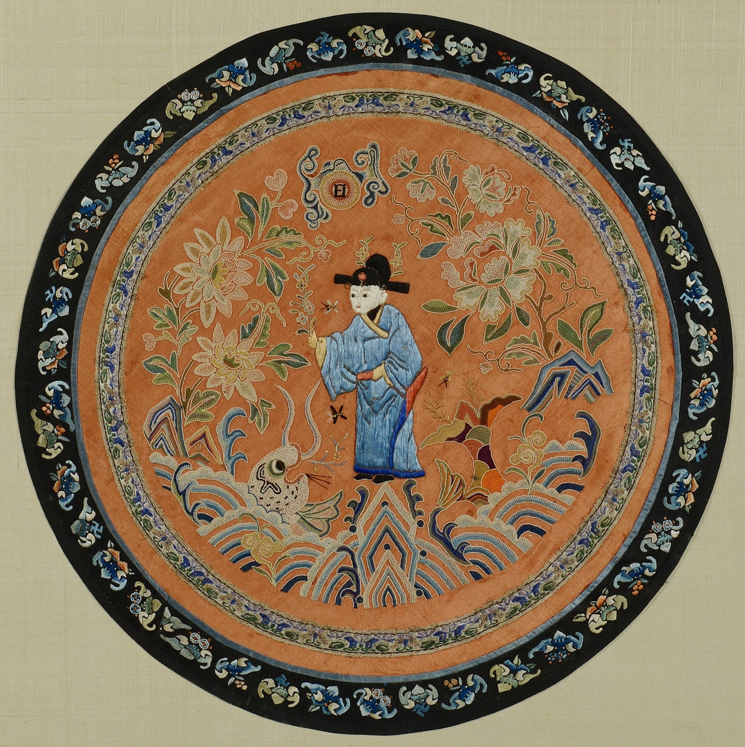 Lot 234: Chinese Circular Embroidery w/ Forbidden Stitch
