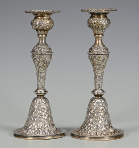 Lot 251: Pair Stieff Repousse Candlesticks