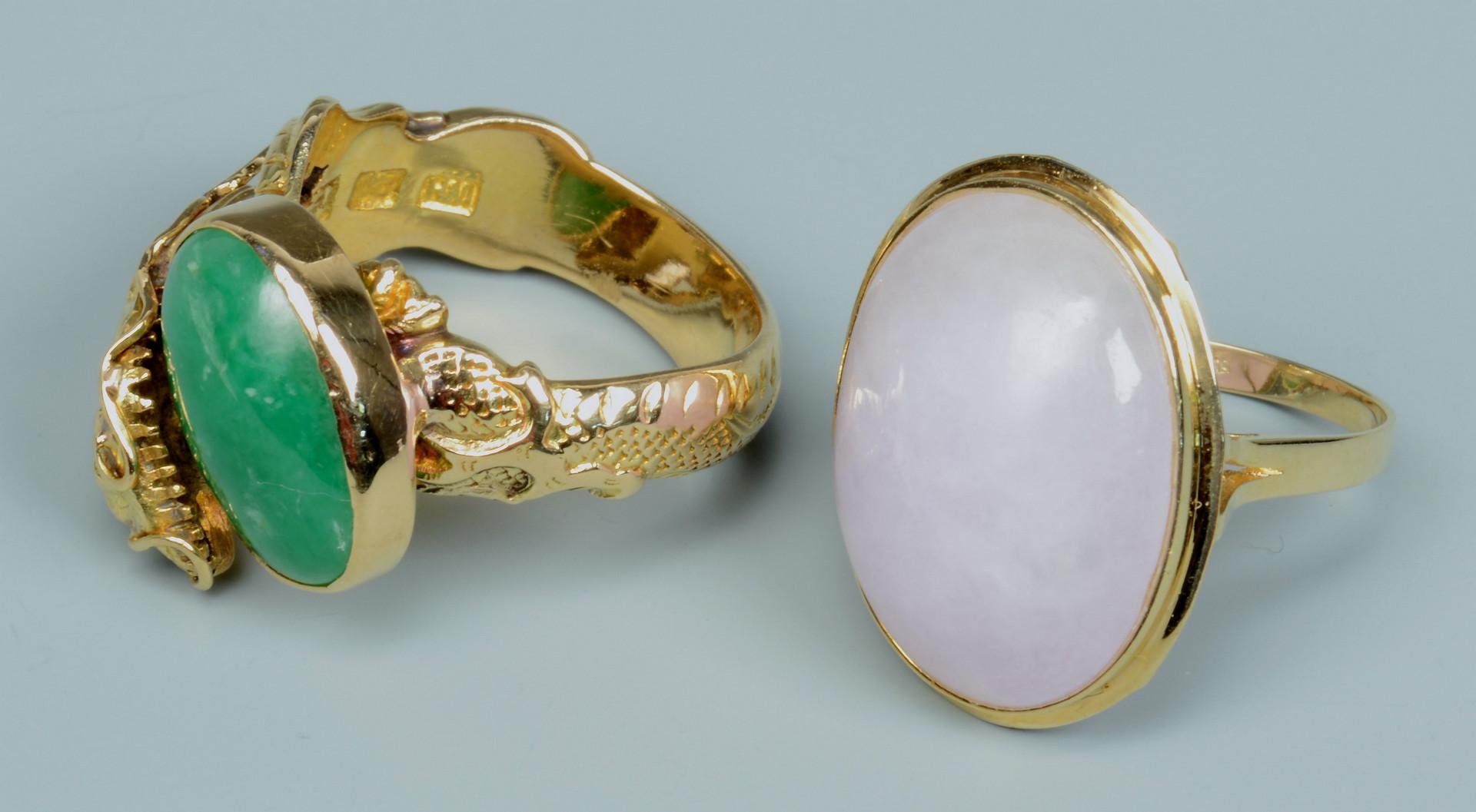 Lot 270: 14k and 18k Gold Jade Rings