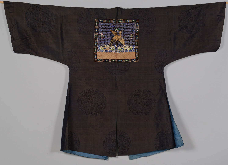 Lot 2: Qing Civil Officer's Surcoat & Leggings