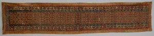 Lot 319: Antique Hamadan Runner