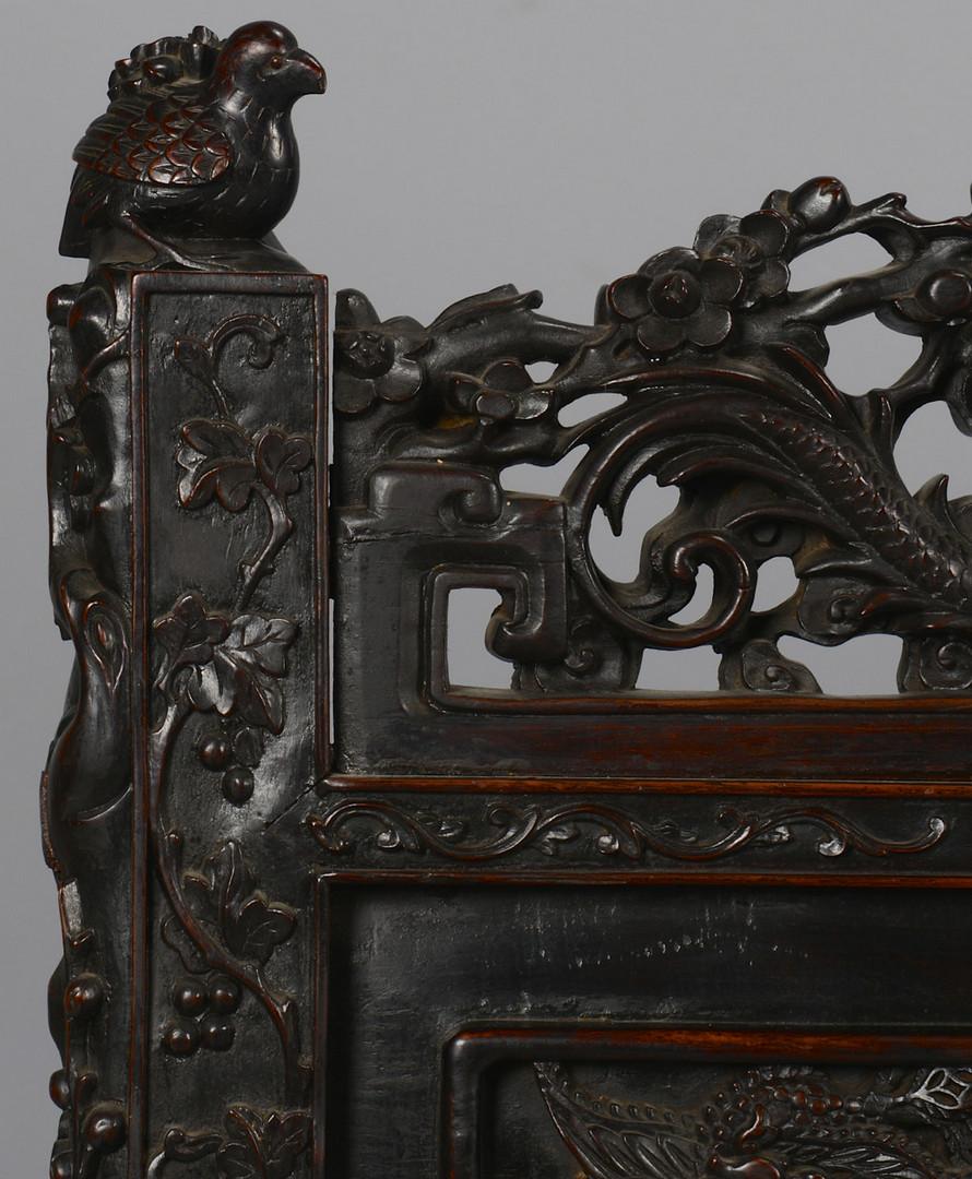 Lot 4: Chinese Hardwood Export Settee