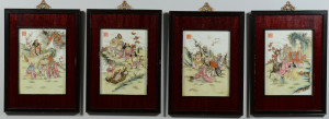 Lot 562: 4 Chinese Famille Rose Plaques