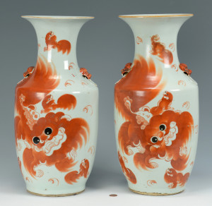 Lot 564: Pr. Chinese Foo Dog Vases, iron red decoration
