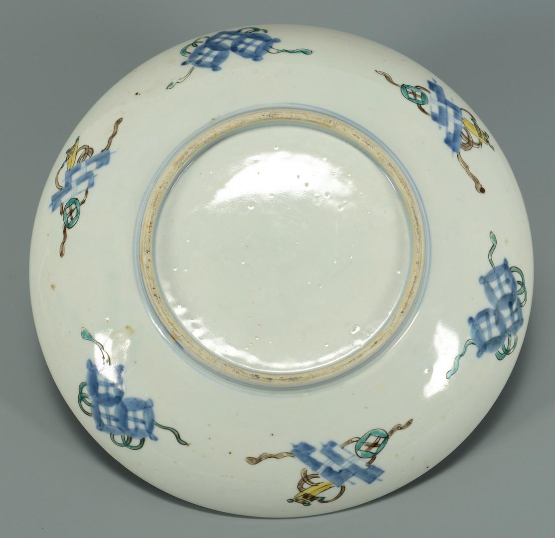 Lot 566: 3 Asian Porcelain Items
