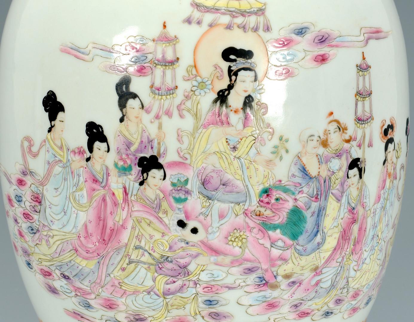 Lot 569: 2 Chinese Famille Rose Porcelain Vases