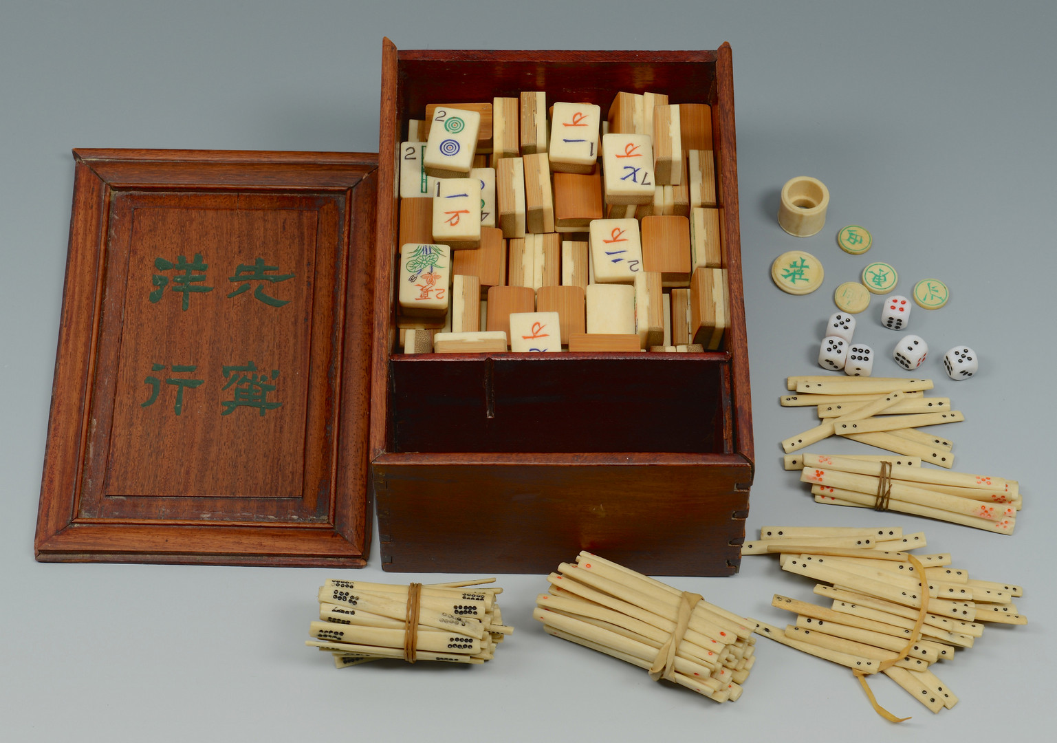 Lot 572: Mah Jong Game Set & Chinese Hardwood Brush Pot