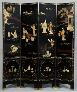 Lot 741: Asian Hardstone Screen