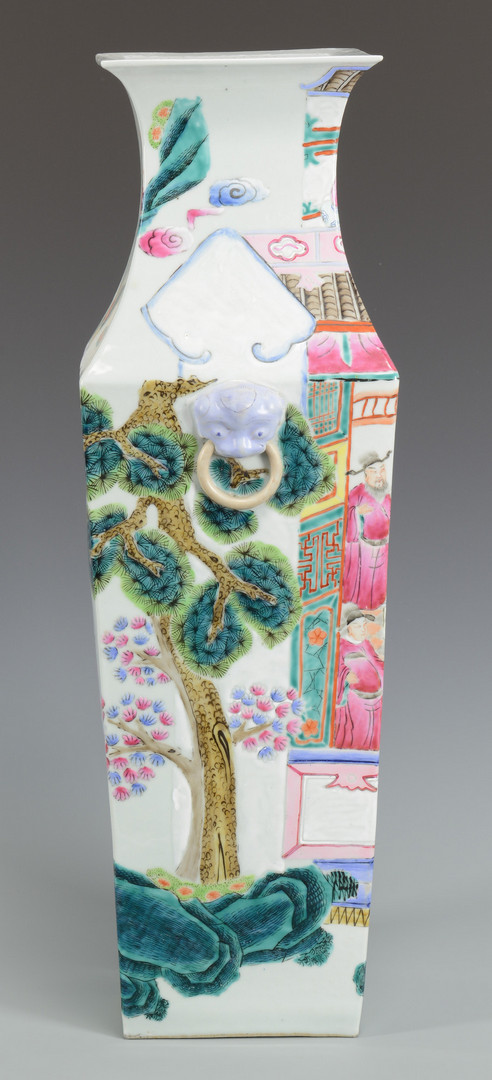 Lot 743: Chinese Famille Rose Porcelain Vase