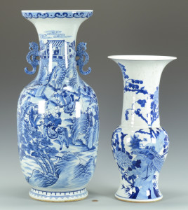 Lot 746: 2 Chinese Blue/White Porcelain Vases