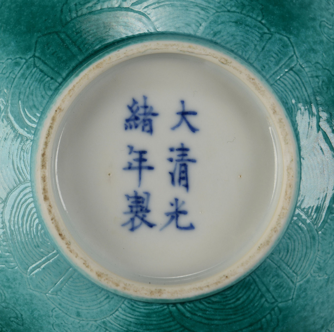 Lot 8: Chinese Turquoise Dragon Bowl