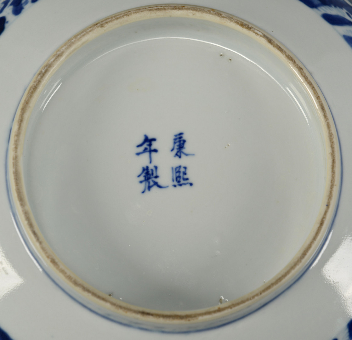 Lot 9: Chinese Hawthorne Bowl