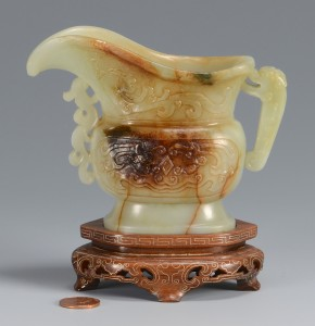 Lot 3594143: Jade Libation Jug
