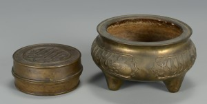 Lot 3594160: 2 Chinese Bronze items, Arabic Script