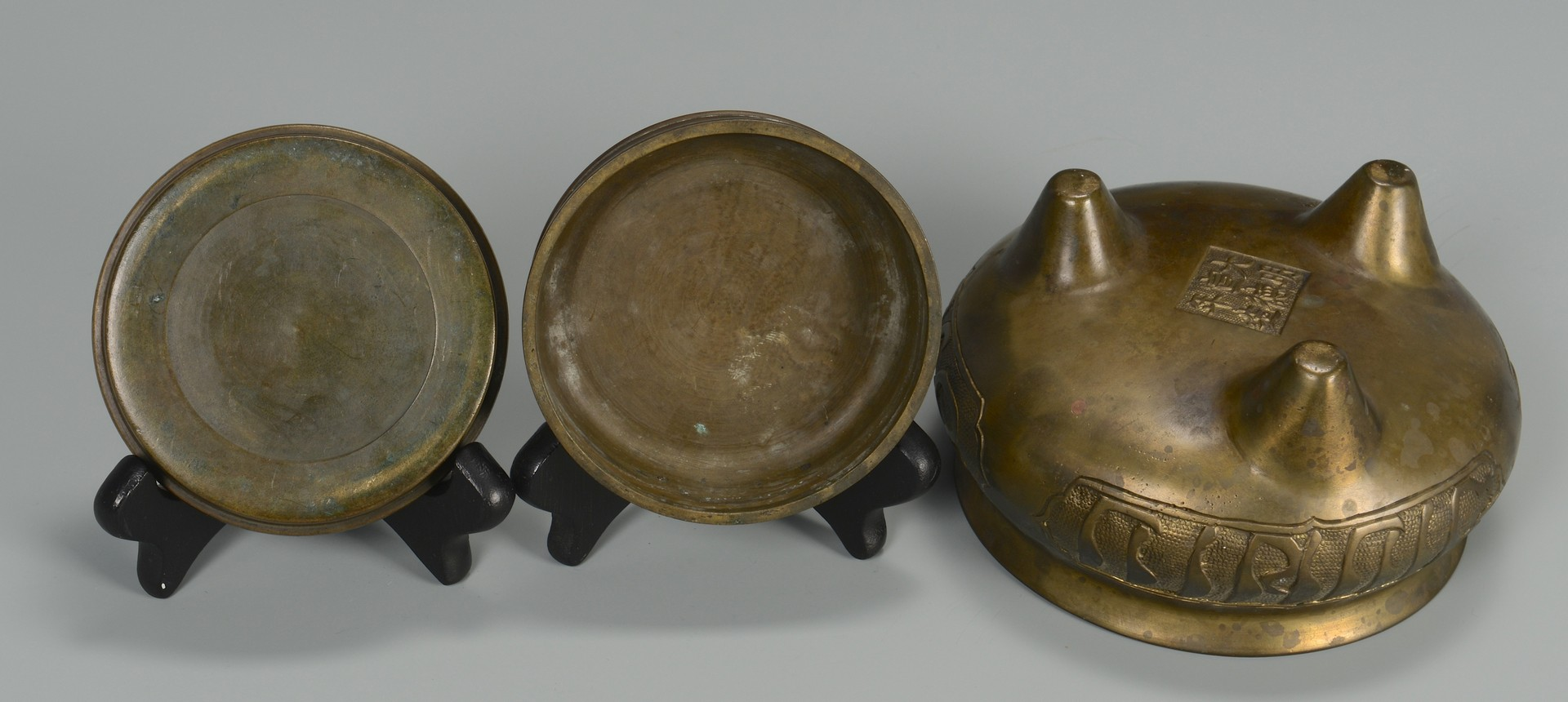 Lot 3594160: 2 Chinese Bronze items, Arabic Script