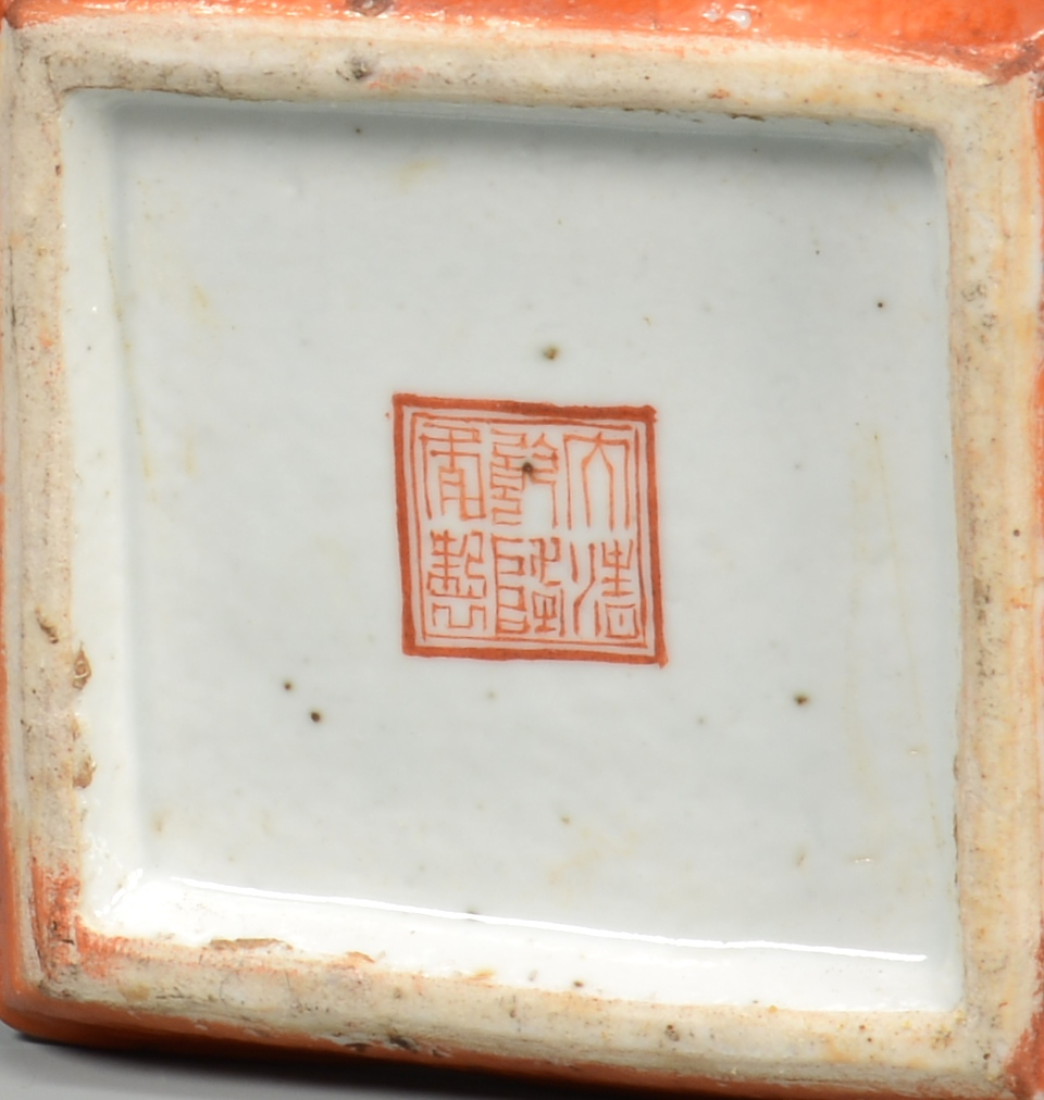 Lot 3594164: Chinese Pierced Famille Rose Square Brush Holder