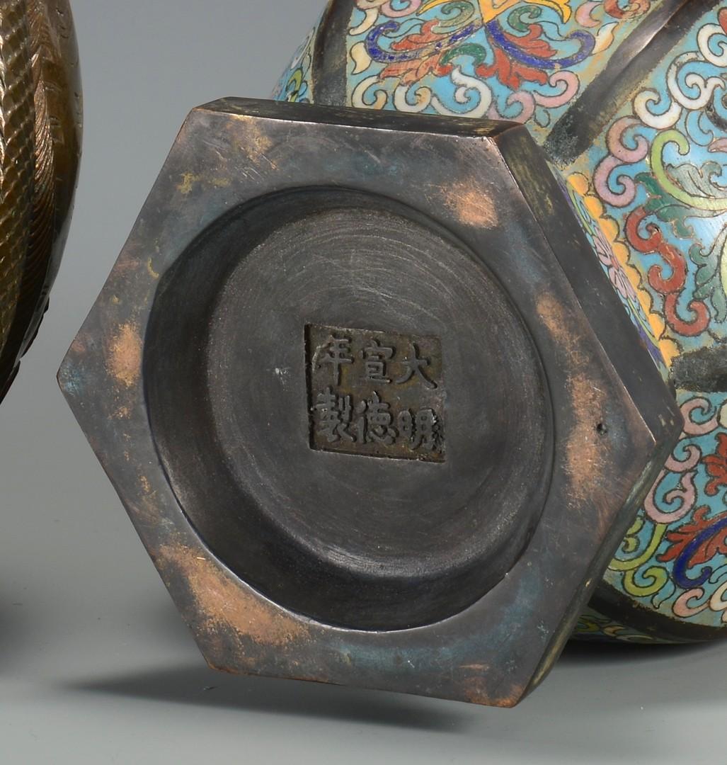Lot 3594187: 2 Cloisonne and Bronze Dragon Vessels