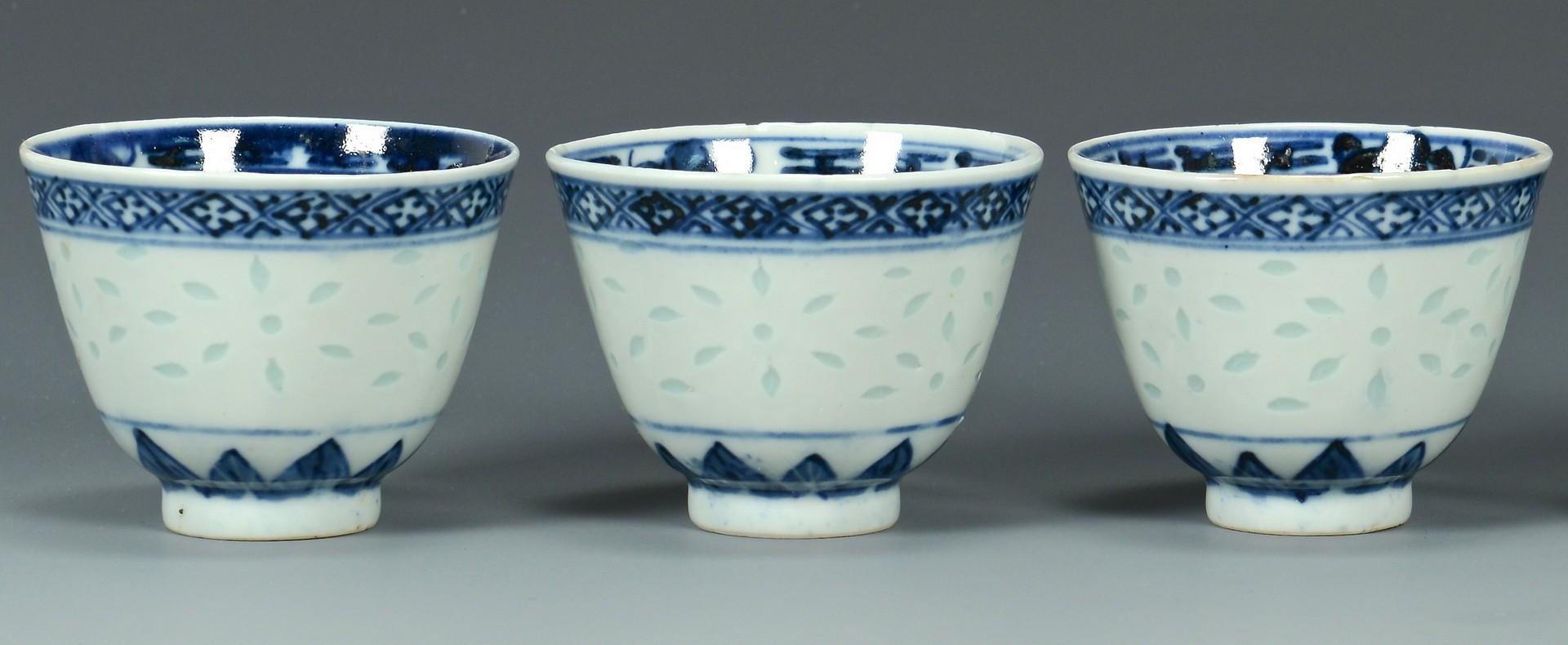 Lot 3594190: Group of Asian Decorative iItems, 10 pcs.