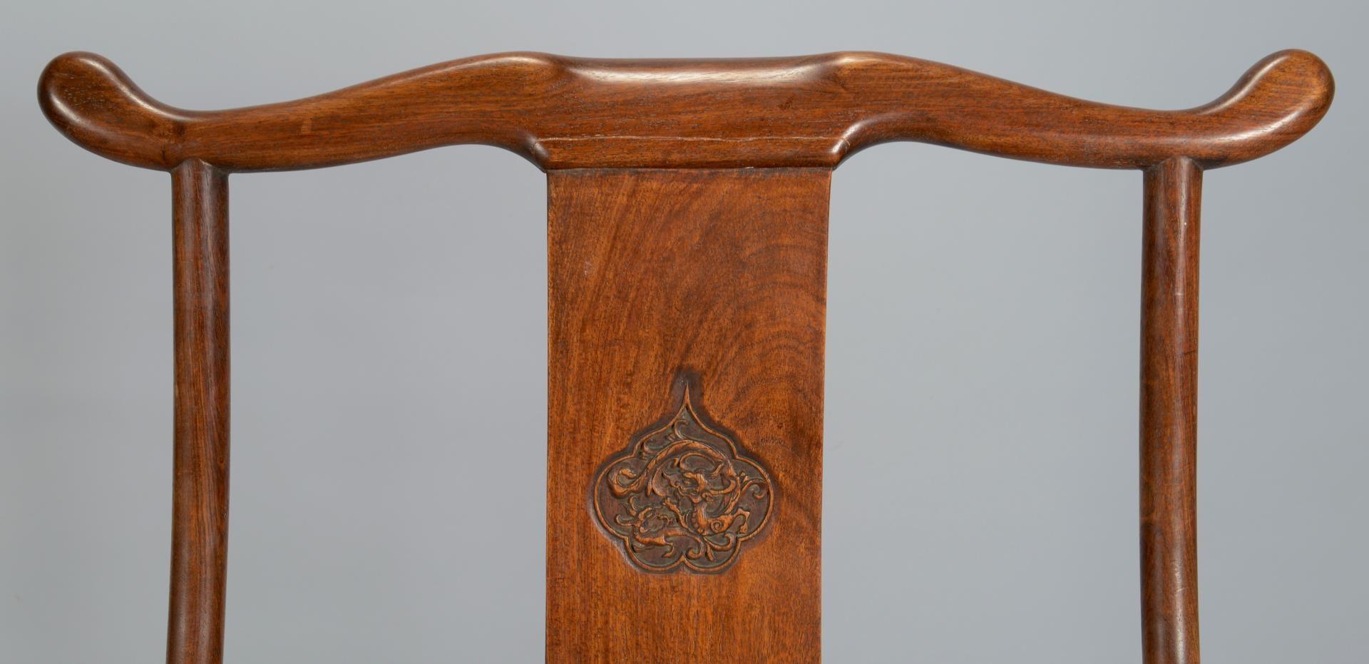 Lot 3594214: Pr. Chinese Yoke Back Chairs
