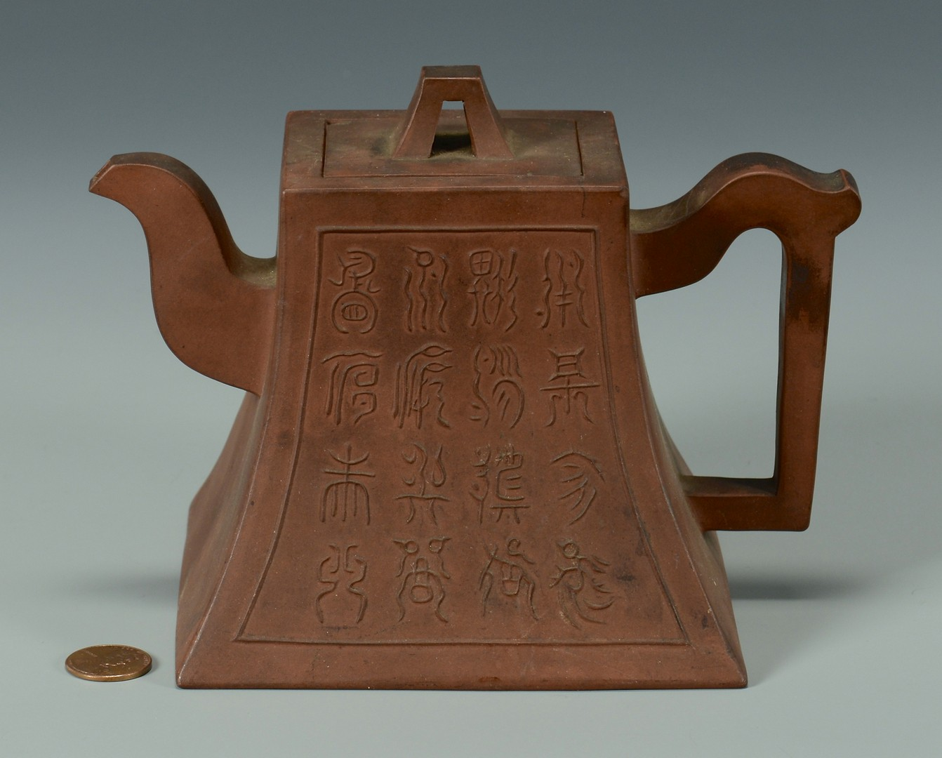 Lot 3594220: Chinese Marked Yixing Teapot