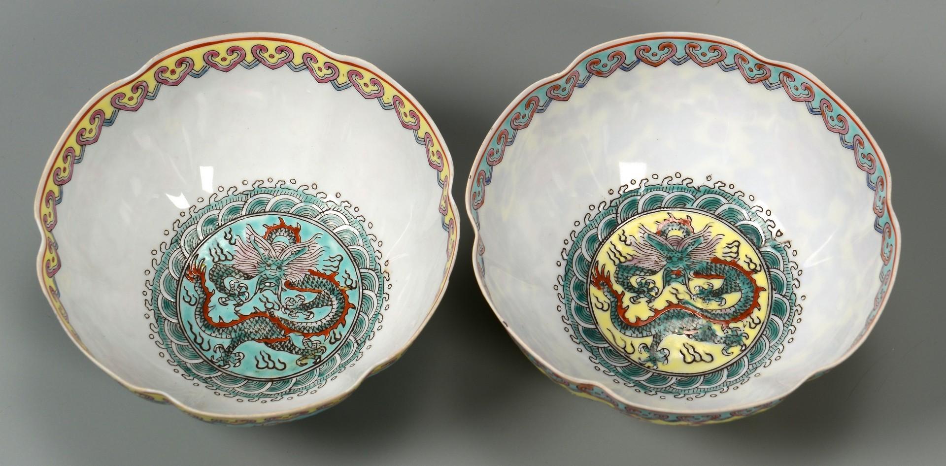 Lot 3594227: Group of Famille Rose Eggshell Porcelain, 7 pcs.