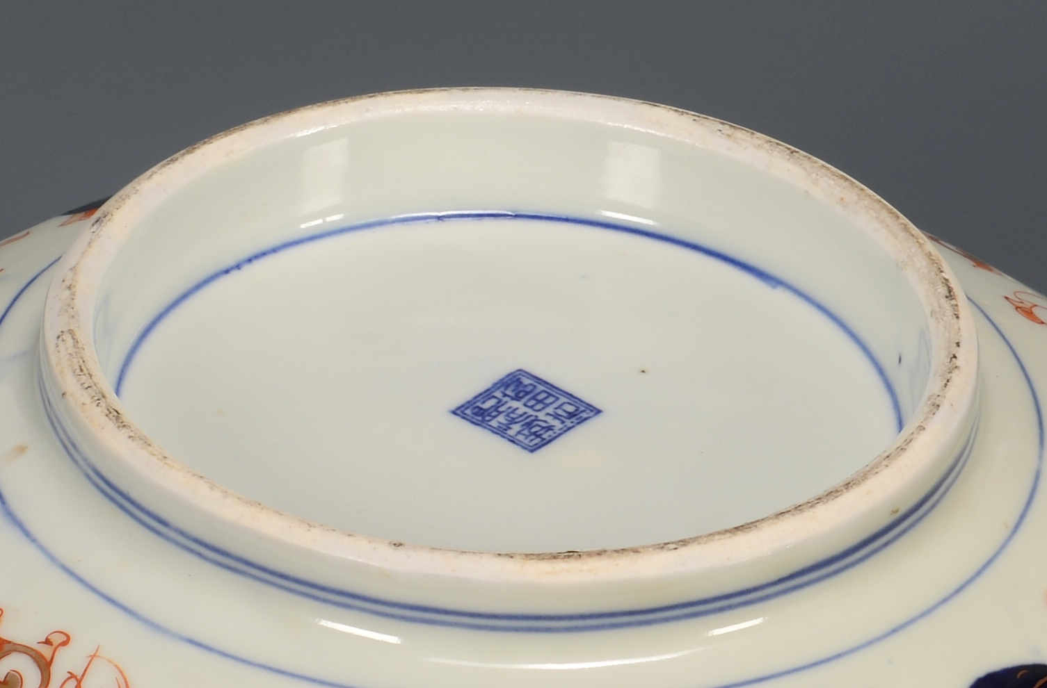Lot 3594228: 3 Imari Bowls and a Square Plate