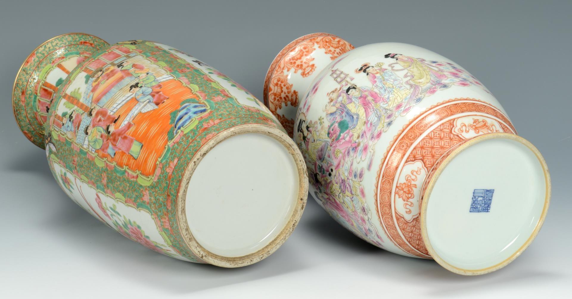Lot 3594236: 2 Chinese Famille Rose Porcelain Vases