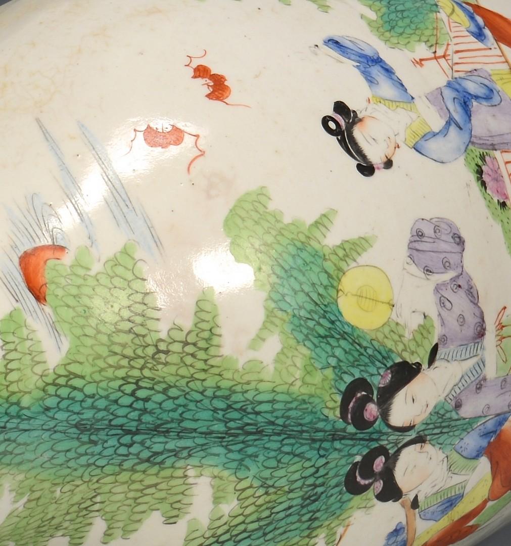Lot 3594237: Chinese Floor Vase w/ poem
