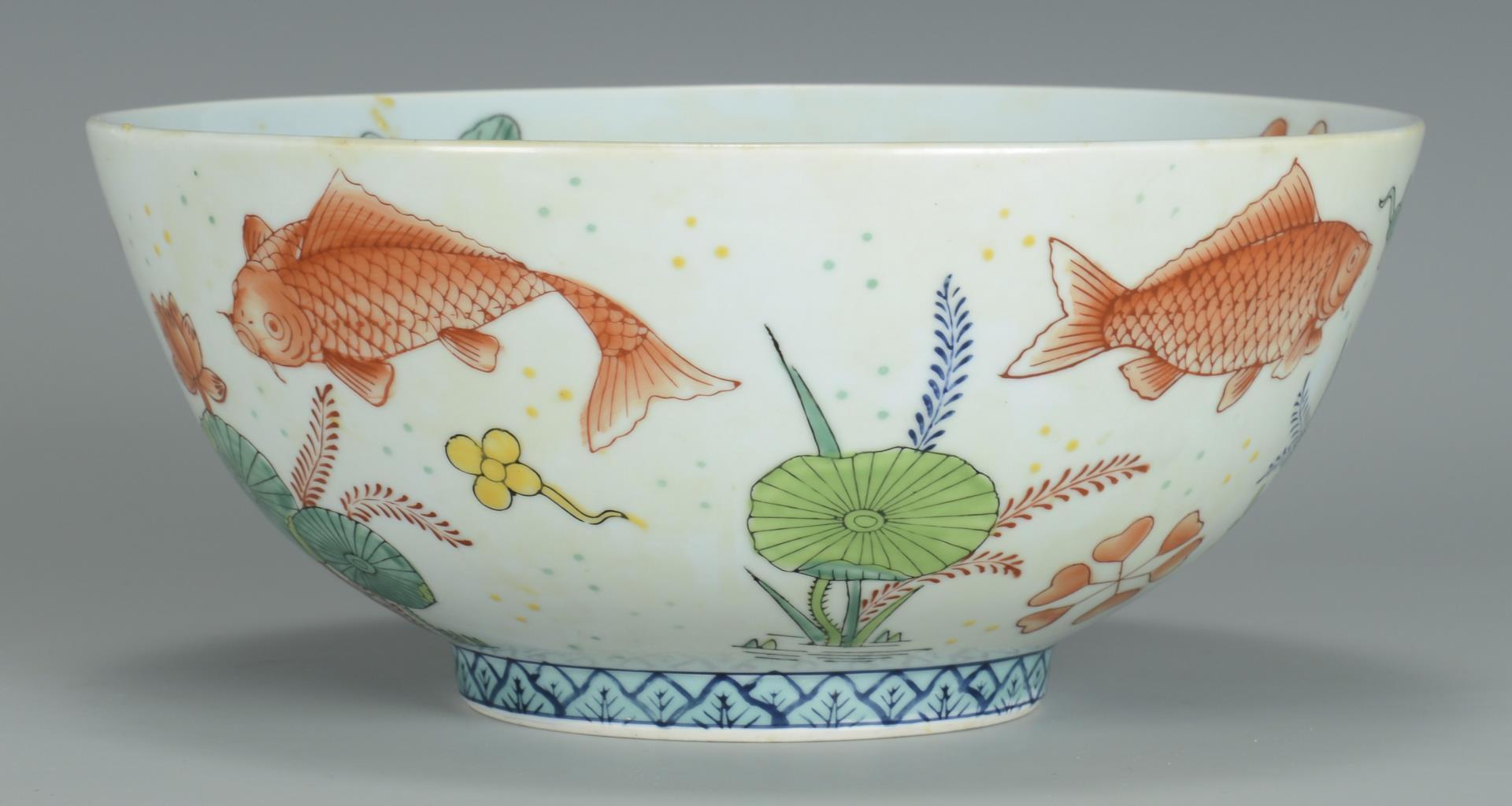 Lot 3594240 chinese fish bowl jardiniere for Fish bowl fish