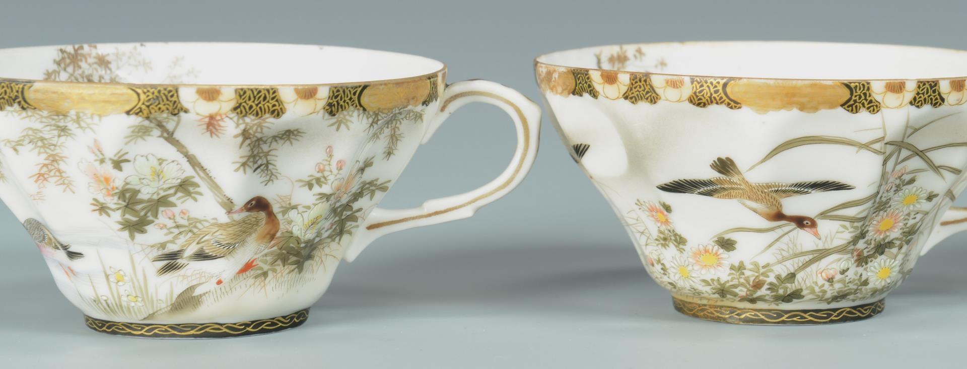 Lot 3594241: 19th c. Japanese Porcelain Set, Birds