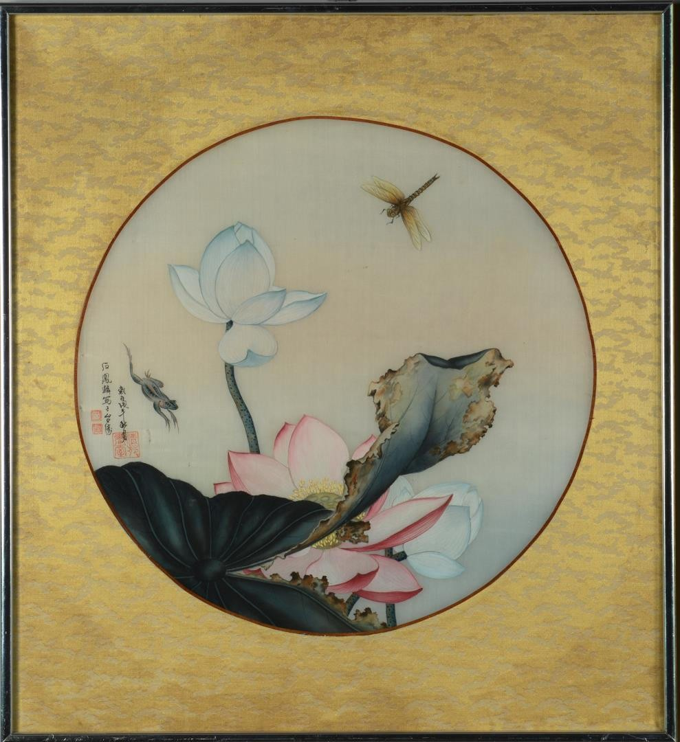Lot 3594259: 2 Framed Asian Paintings on Silk