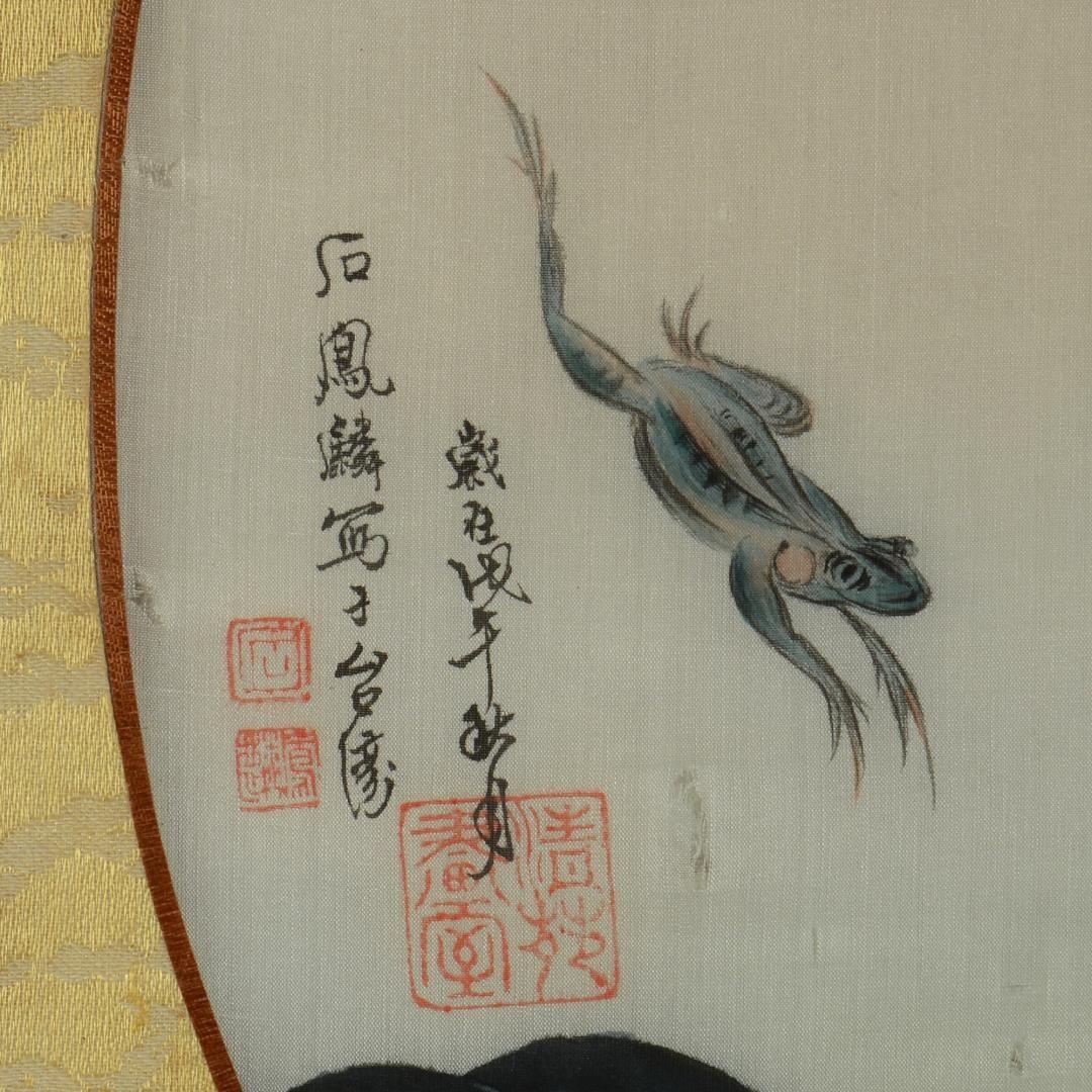 Lot 3594259: 2 Framed Asian Paintings on Silk