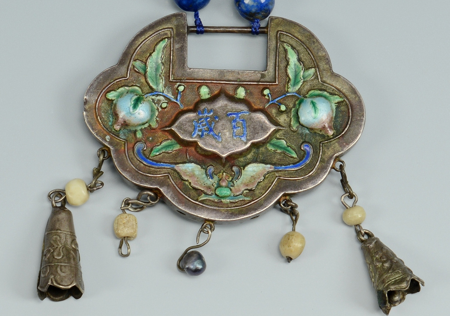Lot 12: Chinese Silver Lock Pendant