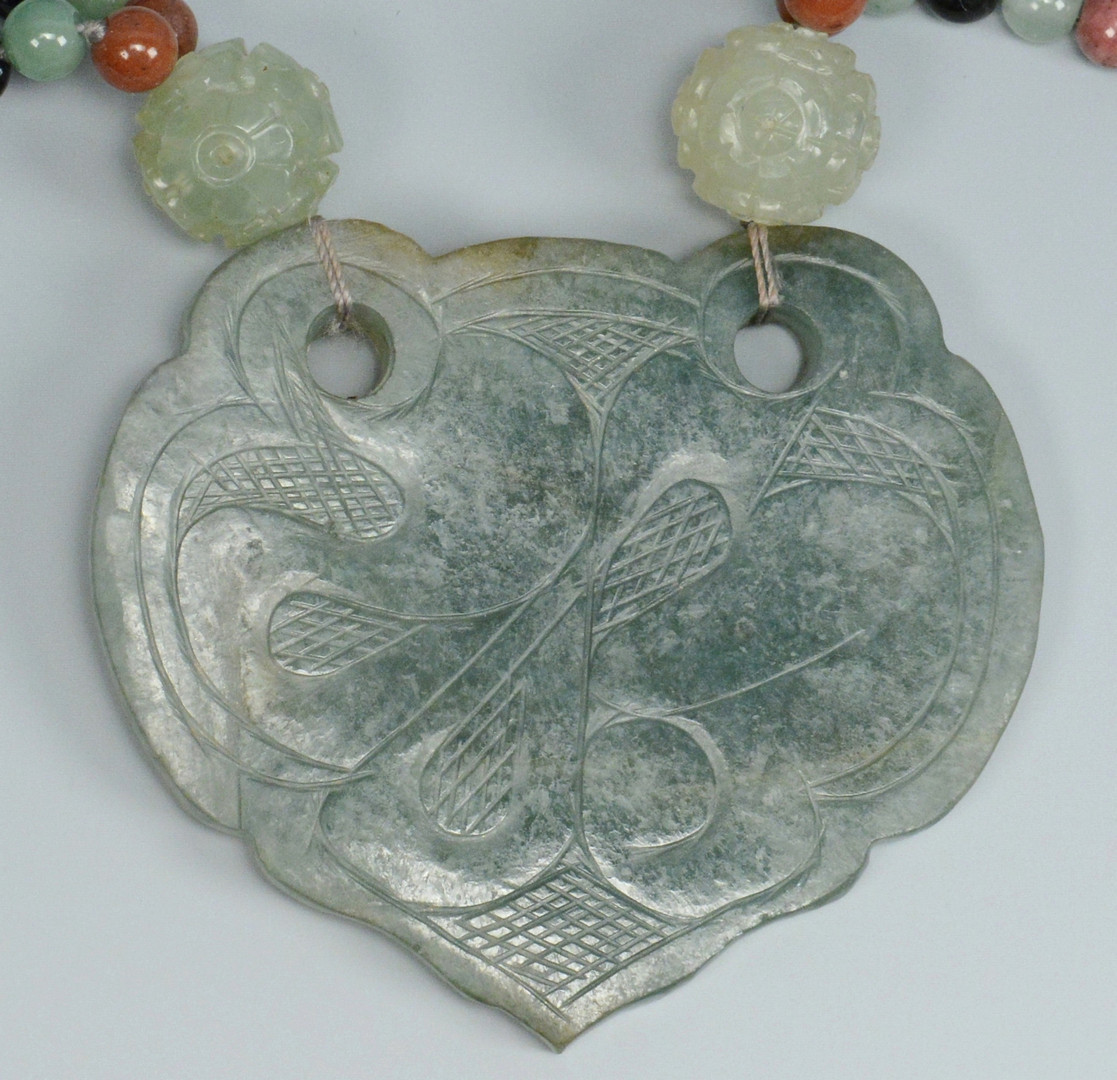 Lot 13: Chinese Jade Pendant Necklace