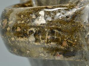Lot 141: Georgia C. J. Becham Stoneware Pottery Jug - Image 6