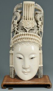 Lot 21: Chinese Carved Ivory Mask