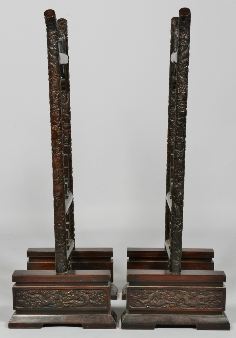 Lot 247: Pair Chinese Carved Gong Stands