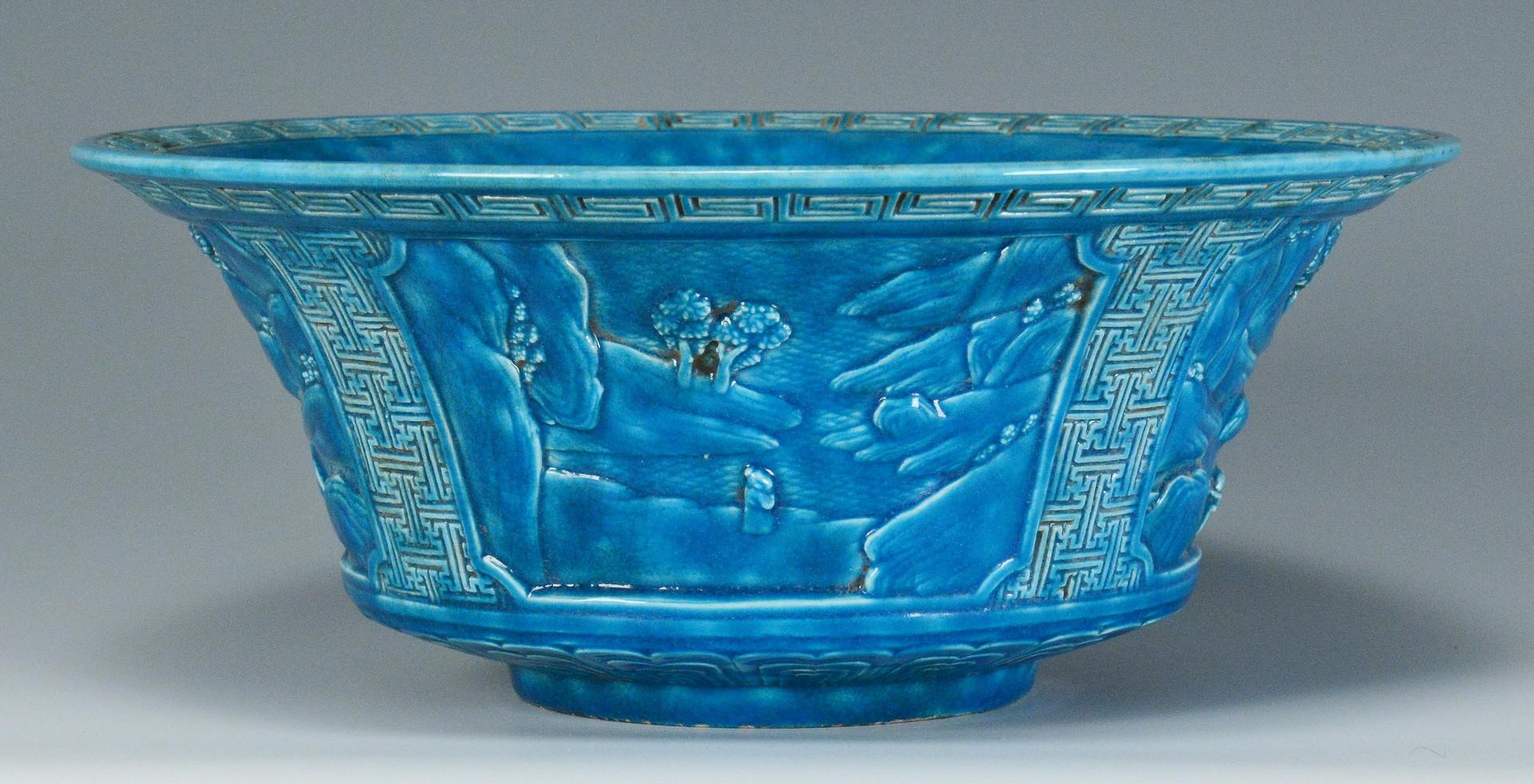 Lot 248: Chinese Blue Glazed Bowl