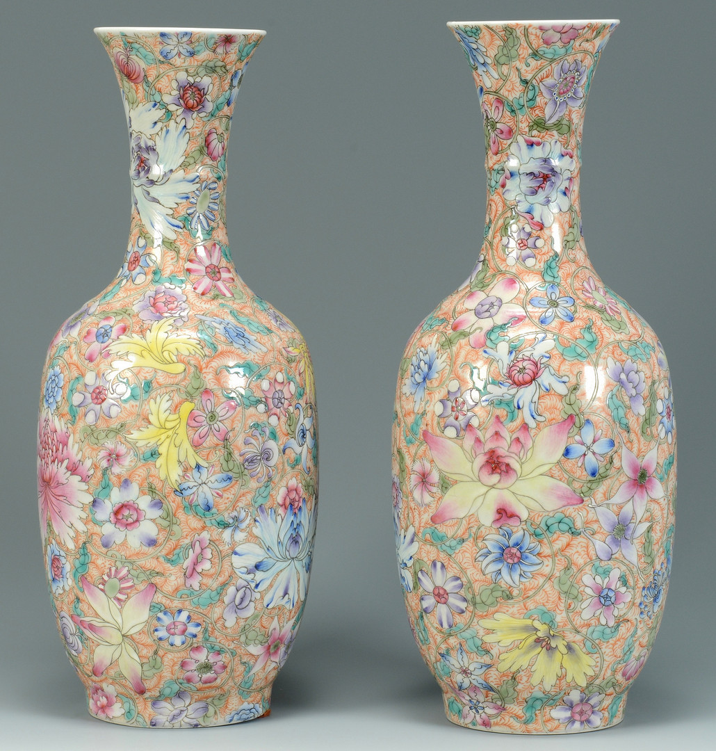 Lot 2: Pair Chinese Mille Fleur Vases