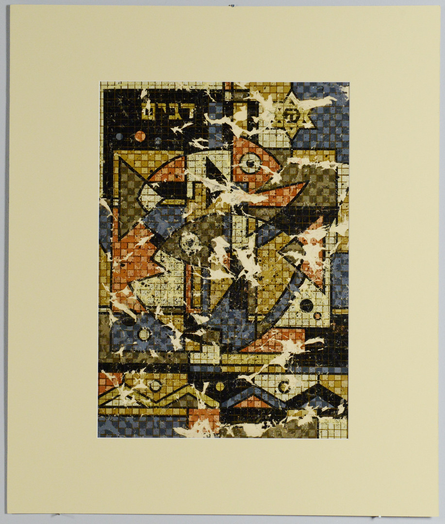 Lot 357: Ted Burnett Abstract, Zodiac / Pisces